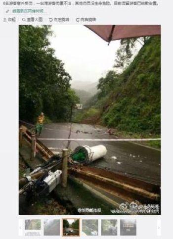 四川峨眉山景区发生塌方台湾游客1死4伤(图)