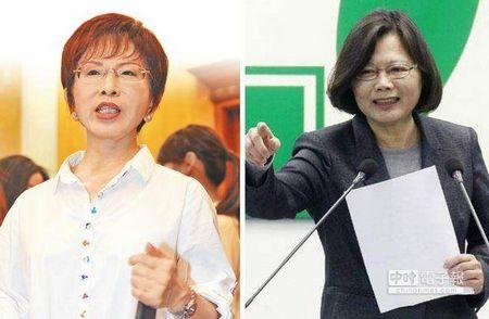 台湾电视媒体愿提供平台邀洪秀柱蔡英文谈理念