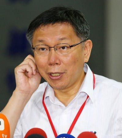 柯文哲将缺席祭孔大典成18年来首度不祭孔台北市长