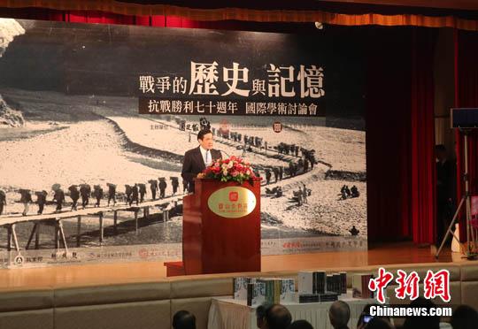 二战重要史料曝光美弃攻台湾使其免于大规模死伤