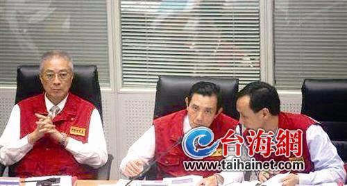 吃饭睡觉都有罪台湾台风政治学严要求还是无厘头?