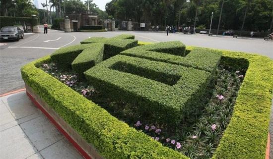 泰晤士大学排名:台湾大学跌至167名北大清华排40多