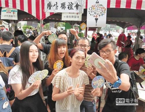 调查:大陆企业不熟悉台湾高校台湾文凭含金量存疑