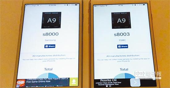 台版iphone6s被爆耗电果粉不爽喊退货(图)