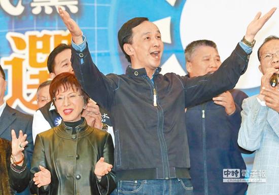 """台媒曝国民党提案文:建议征召朱立伦角逐""""大选"""""""