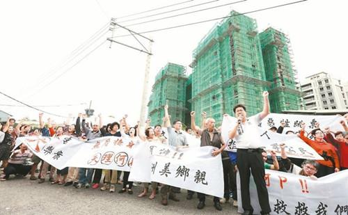 台北600余户征收户恐无家可归民众拉横幅抗议