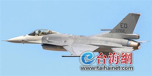 """绰号""""毒蛇""""台军""""定制版""""F-16V在美首飞"""