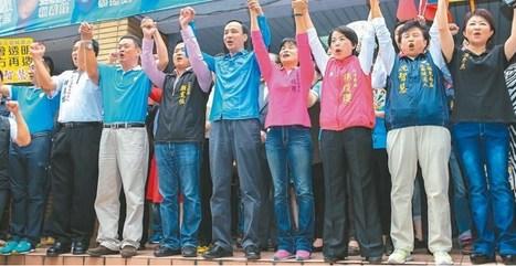 朱立伦下乡拼选举首站到台中展现基层大团结
