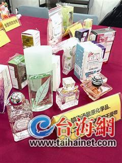 台湾检出三件香水含有塑化剂包含知名品牌