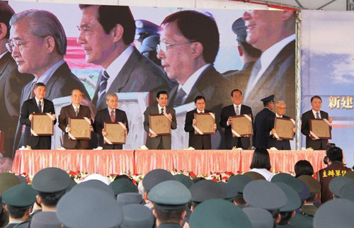 马英九宣布在台兴建军事博物馆预计八年完工(图)
