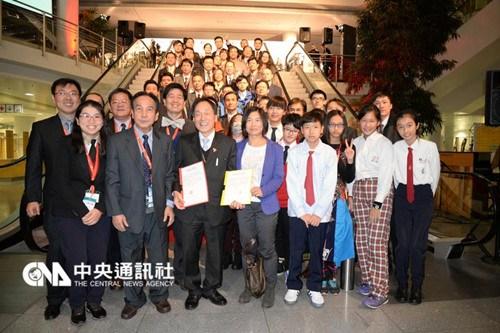 德国纽伦堡国际发明展成绩揭晓台湾地区摘12金