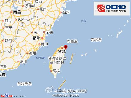 台湾宜兰县附近海域发生4.7级地震震源深度7千米
