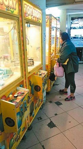 店里摆夹娃娃机也犯法?台男子被检方依赌博罪起诉