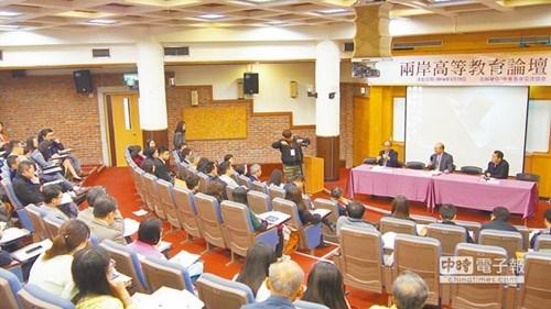 台湾学生评大陆就业:薪资高升职快压力山大
