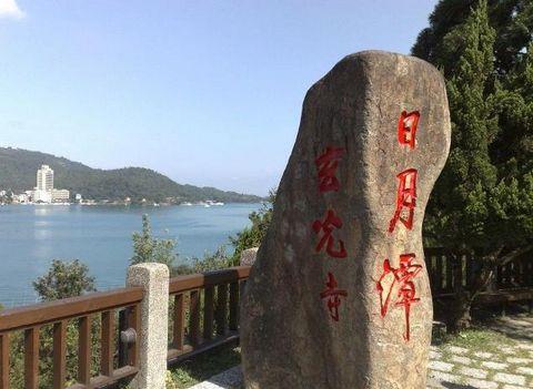 台湾观光部门:大陆赴台游人数减少传闻可能属实