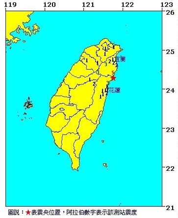 台湾花莲再度发生4.3级有感地震