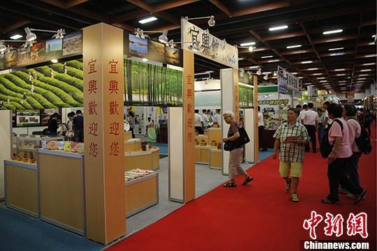 2016台北素食博览会开幕大陆绿色创意产品亮相