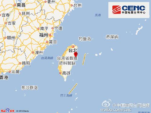 台湾花莲县海域发生4.1级地震震源深度4千米