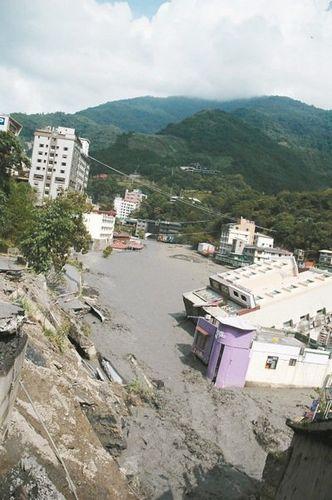 """台湾""""天下第一泉""""因风灾将从地图上消失(图)"""