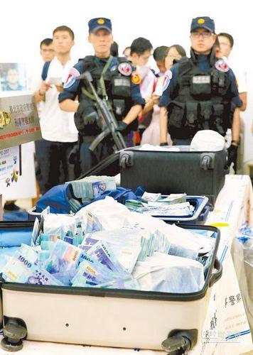 台第一银行盗领案侦破5国人涉案追回6050余万赃款