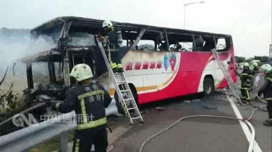 台游览车起火致26人罹难旅行社称车辆未超载