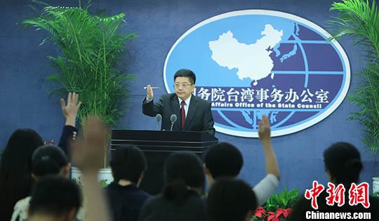 国台办回应台湾某些势力邀达赖访台:蓄意制造事端