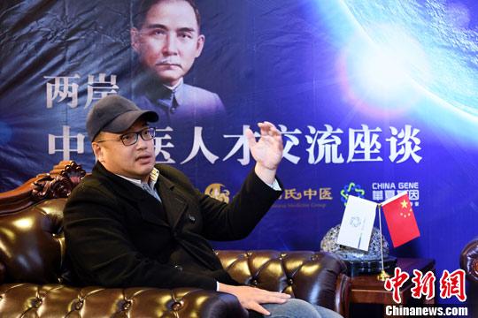 中国国民党发言人谈台湾青年大陆创业:越自信发展会越好