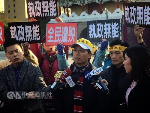 台湾年金改革会议今将登场预估逾3万人街头抗议