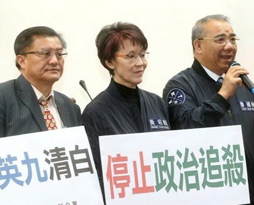 """15名国民党""""立委""""组团声援马英九吁停止政治追杀"""