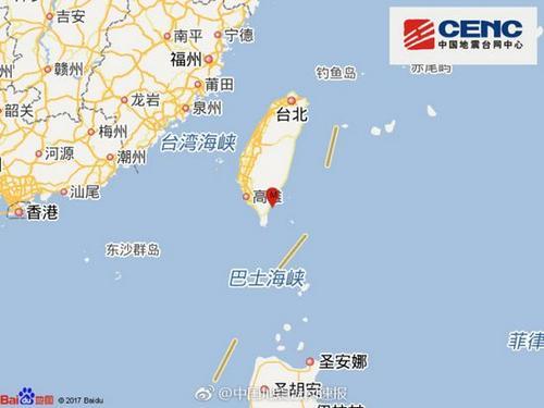 台湾台东县海域发生4.0级地震震源深度10千米