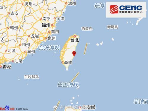 台湾台东县发生5.6级地震许多人在睡梦中被摇醒