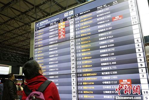 台湾华航机师罢工已有至少20余航班被取消