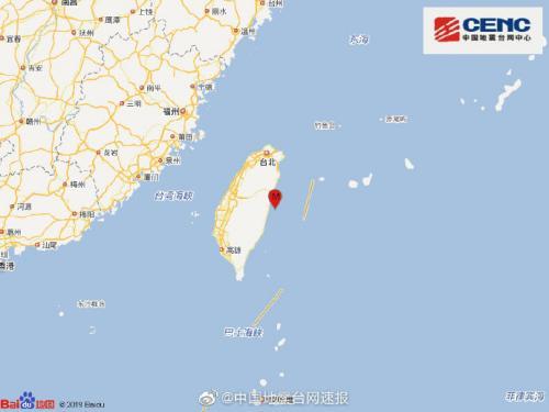台湾花莲县海域发生3.8级地震震源深度20千米