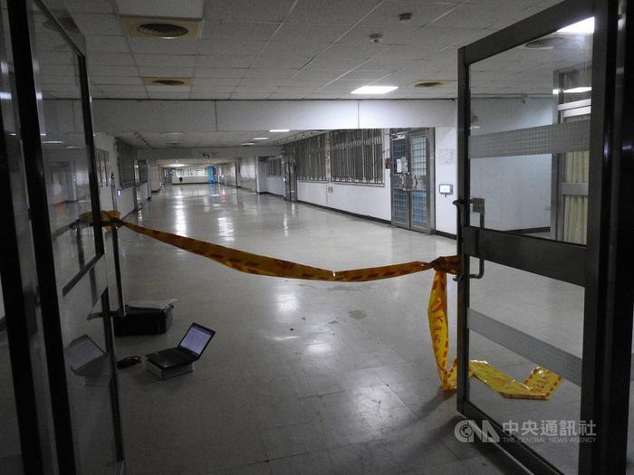 台湾一大学发生实验意外 实验室冒化学毒烟(图)