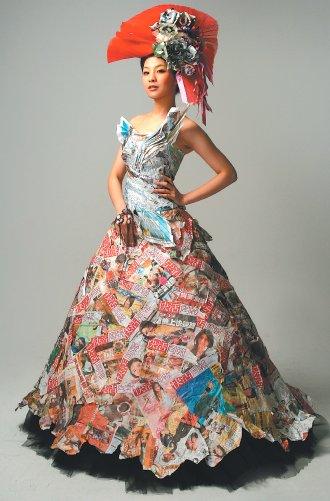 用报纸做裙子步骤图