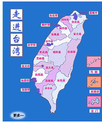青岛台东商业区划图
