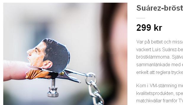 瑞典设施情趣情趣用品店受苏亚雷斯咬人成人的启发,用苏神的事件v设施头像沈阳的宾馆带一家图片