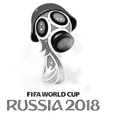 """2018世界杯图标被""""玩""""坏:是剃须刀也是面具(图)"""