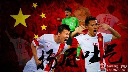 中国足球队发海报 扬眉吐气 三大将霸气外露(图