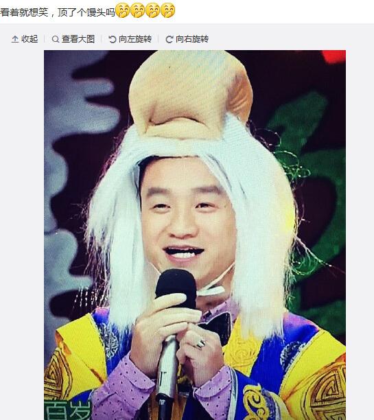 杨威扮寿星公遭杨云嘲笑:顶了个馒头吗?(图)