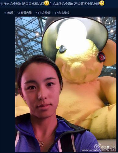 王蔷调皮晒自拍照:熊脑袋插台灯吓坏小朋友(图)