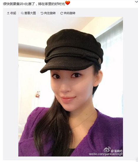 潘晓婷自拍紫衣亮眼 享受