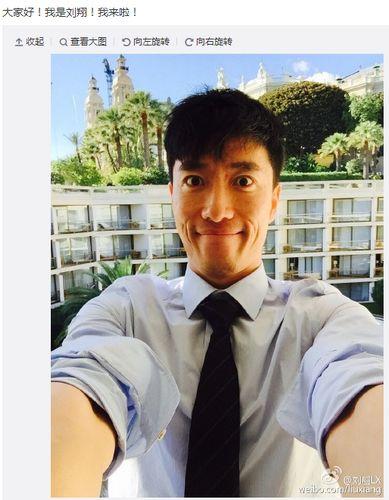 刘翔开通微博 搞怪自拍:大家好!我来啦!(图)