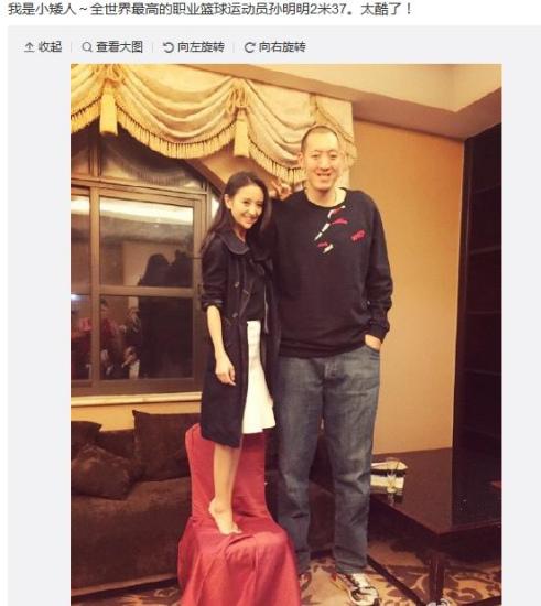 孙明明身高,孙明明老婆,孙明明身高差距_点力图库