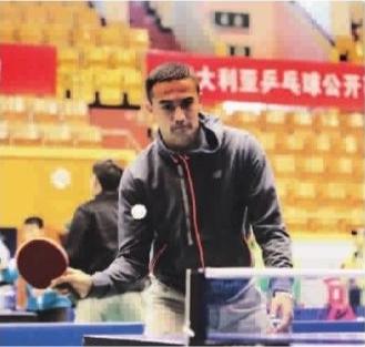 中澳乒乓球巡回赛上海站卡希尔小试乒乓身手