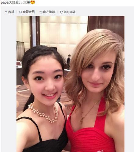 李子君晒与冰舞美女合影 网友:你更标致些(图)