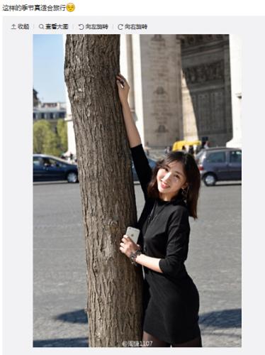 周捷晒魔鬼身材傍树美照 网友:想变成那颗树(图)