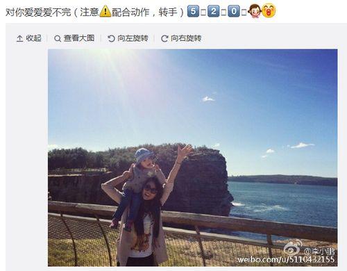 李小鹏晒妻子和女儿美照:对你爱爱爱不完(图)
