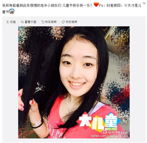 李子君晒素颜美照 网友:为她再过儿童节(图)