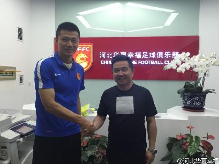 河北/图片来源:河北华夏幸福官方微博。